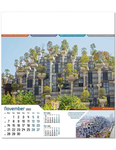 megastructures-wall-calendar-november-2022.jpg